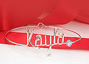 Silver Bracelets Personalized Name